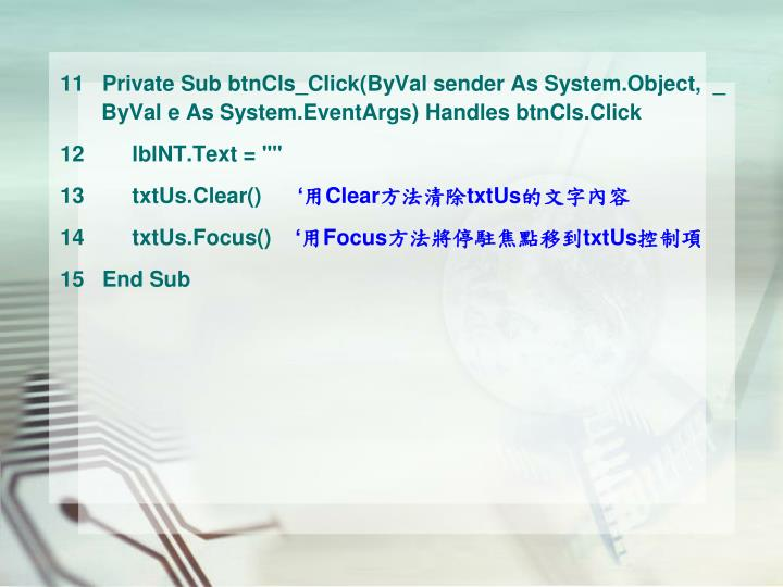 11   Private Sub btnCls_Click(ByVal sender As System.Object,  _