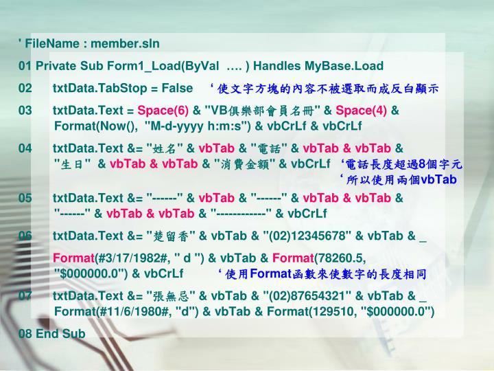 ' FileName : member.sln