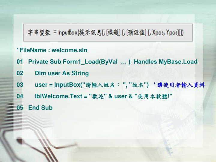 ' FileName : welcome.sln