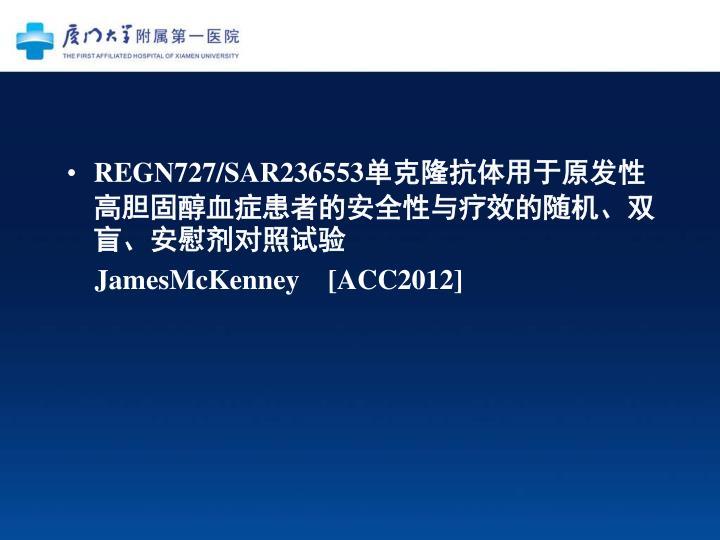 REGN727/SAR236553