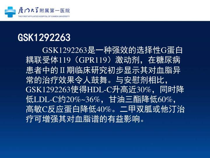 GSK1292263