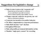 suggestions for legislative change