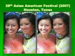 28 th asian american festival 2007 houston texas