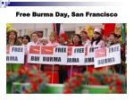 free burma day san francisco