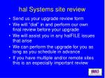hal systems site review
