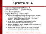 algoritmo de pg1