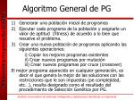 algoritmo general de pg