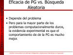 eficacia de pg vs b squeda aleatoria