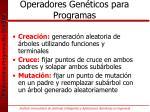 operadores gen ticos para programas