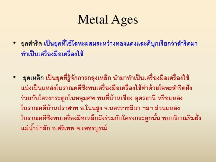 Metal Ages