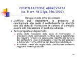 conciliazione abbreviata co 5 art 48 d lgs 546 1992
