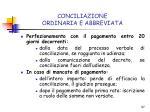 conciliazione ordinaria e abbreviata1