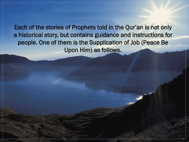 Each of the stories of Prophets told in the Qur'an is not only a historical story, but contains guidance and instructions for people. One of them is the Supplication of Job (P