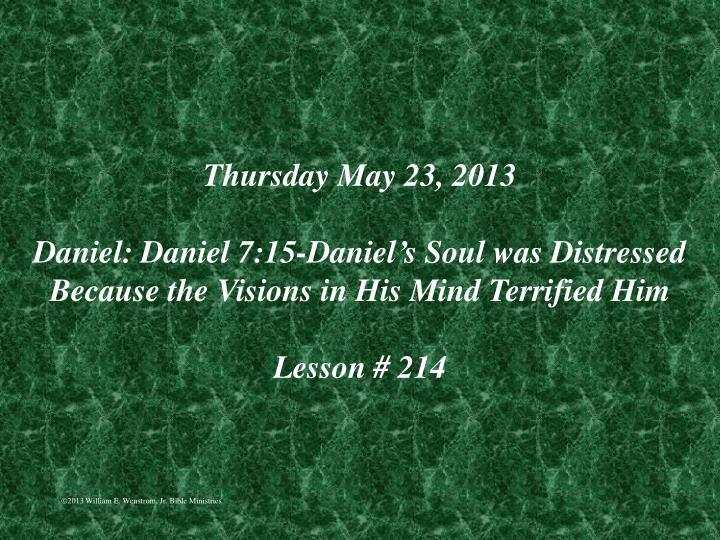 Thursday May 23, 2013
