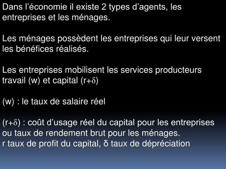 Dans lconomie il existe 2 types dagents, les entreprises et les mnages.