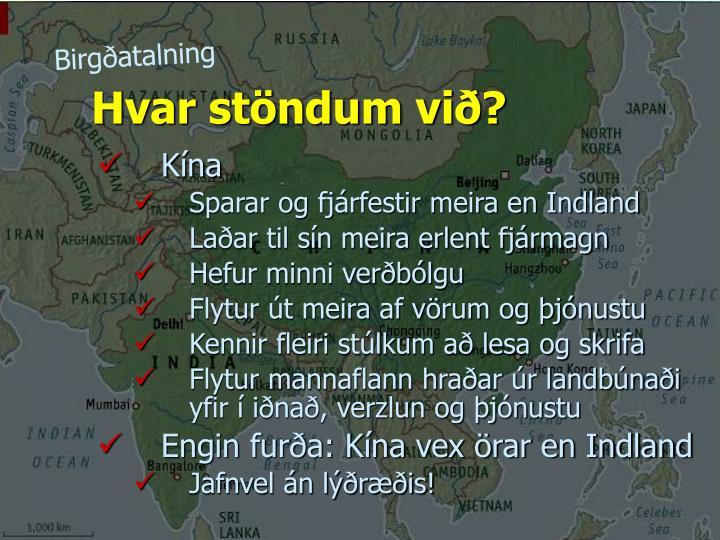 Birgðatalning