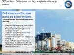 cpp solutions performance test for power plants and energy systems