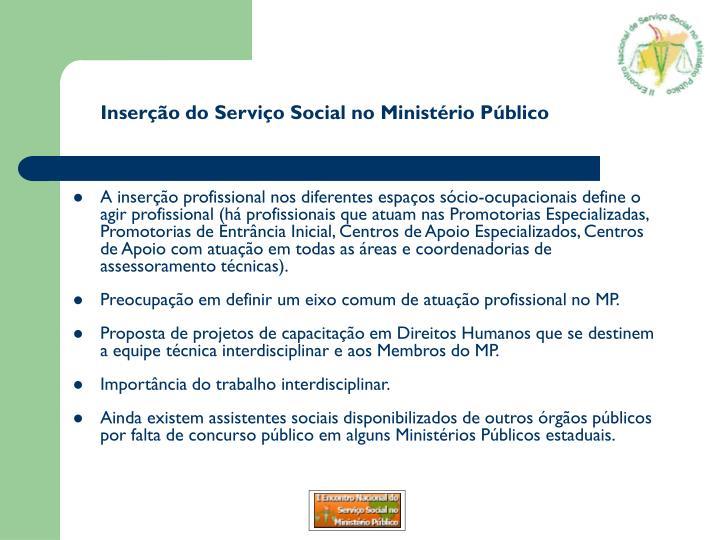 Inserção do Serviço Social no Ministério Público