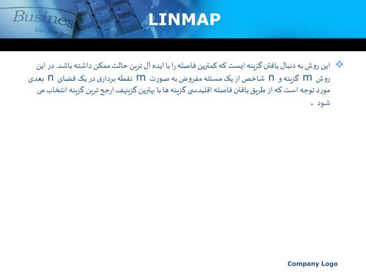 LINMAP