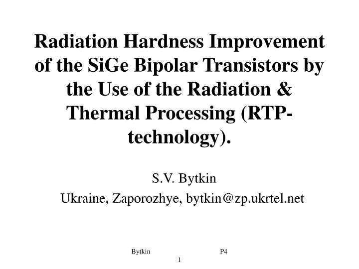 Radiation Hardness Improvement of the SiGe Bipolar Transistors by the Use of the