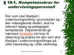 10 1 kompetansekrav for undervisningspersonell