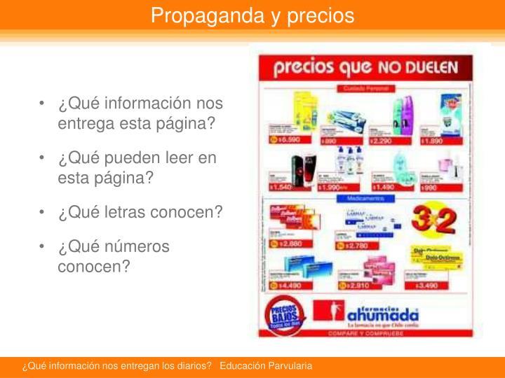 Propaganda y precios