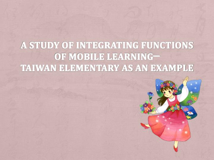 A study of integrating functions of mobile learning taiwan elementary as an example