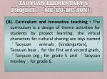 taoyuan elementary s project me hu hu sun2