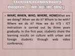 taoyuan elementary s project me hu hu sun5