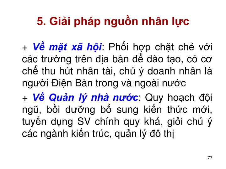 5. Gii php ngun nhn lc