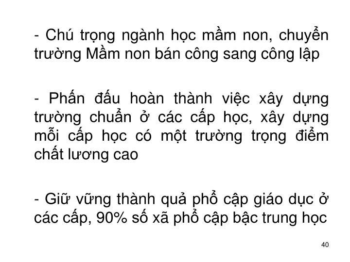 - Ch trng ngnh hc mm non, chuyn trng Mm non bn cng sang cng lp