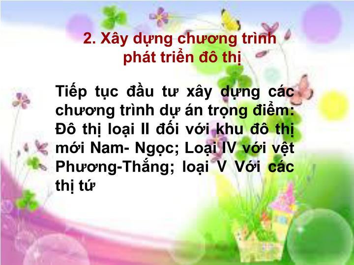 2. Xy dng chng trnh