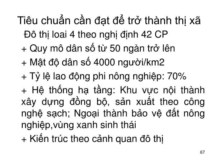 Tiu chun cn t  tr thnh th x