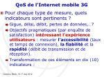 qos de l internet mobile 3g1
