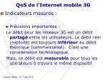 qos de l internet mobile 3g5
