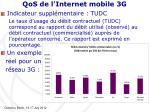 qos de l internet mobile 3g6
