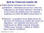 qos de l internet mobile 3g8