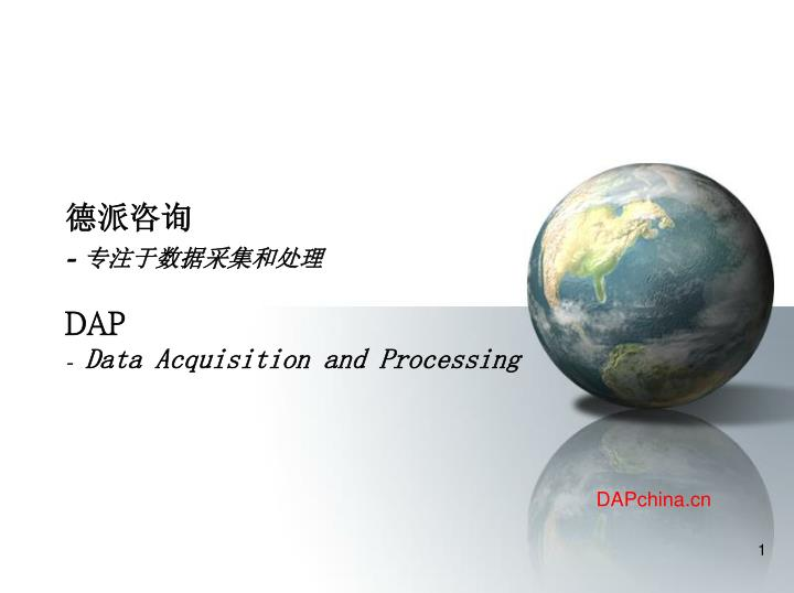 Dap data acquisition and processing