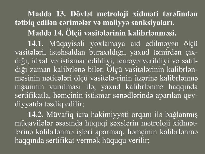 Maddə 13.