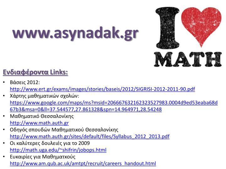 www.asynadak.gr