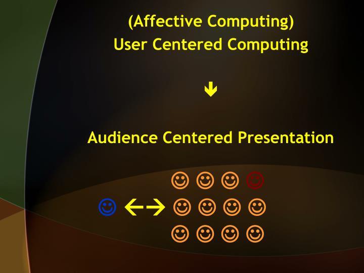 (Affective Computing)