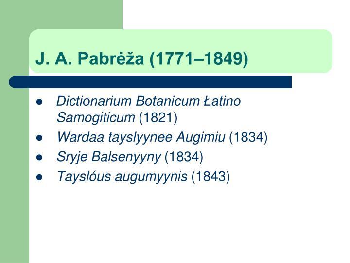 J. A. Pabrėža (1771–1849)