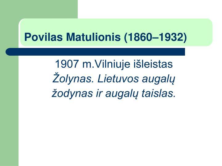 Povilas Matulionis (1860–1932)
