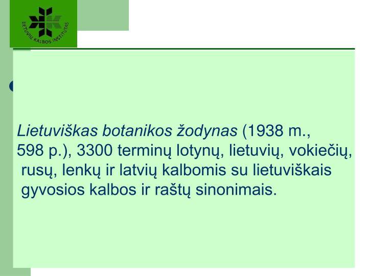 Lietuviškas botanikos žodynas