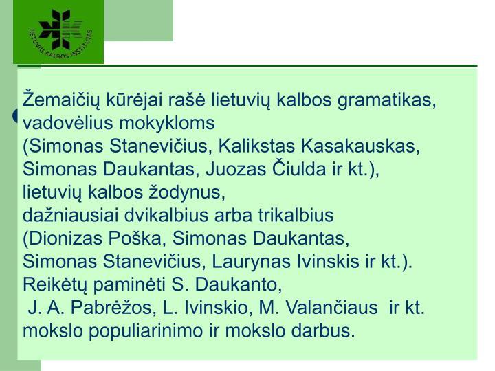 Žemaičių kūrėjai rašė lietuvių kalbos gramatikas,