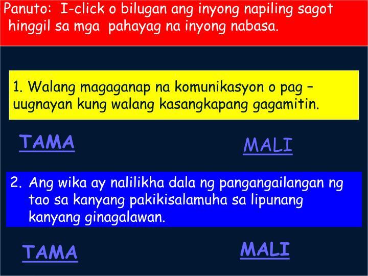 Panuto:  I-click o bilugan ang inyong napiling sagot
