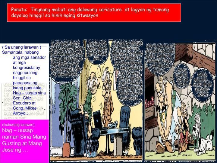 Panuto:  Tingnang mabuti ang dalawang caricature  at lagyan ng tamang