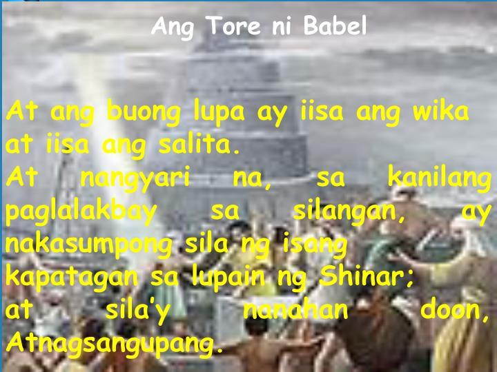 Ang Tore ni Babel