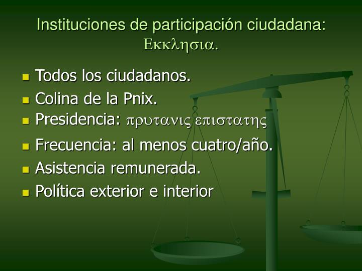 Instituciones de participación ciudadana: