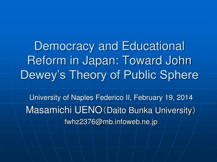 Democracy and Educational Reform in Japan: Toward John Dewey's Theory of Public Sphere